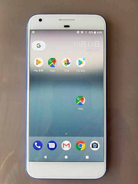 Pixel 4 Design
