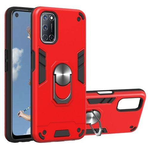Oppo A52  Red Case