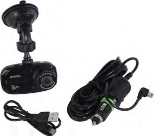 Gator GDVR203 Dash Cam With Charger