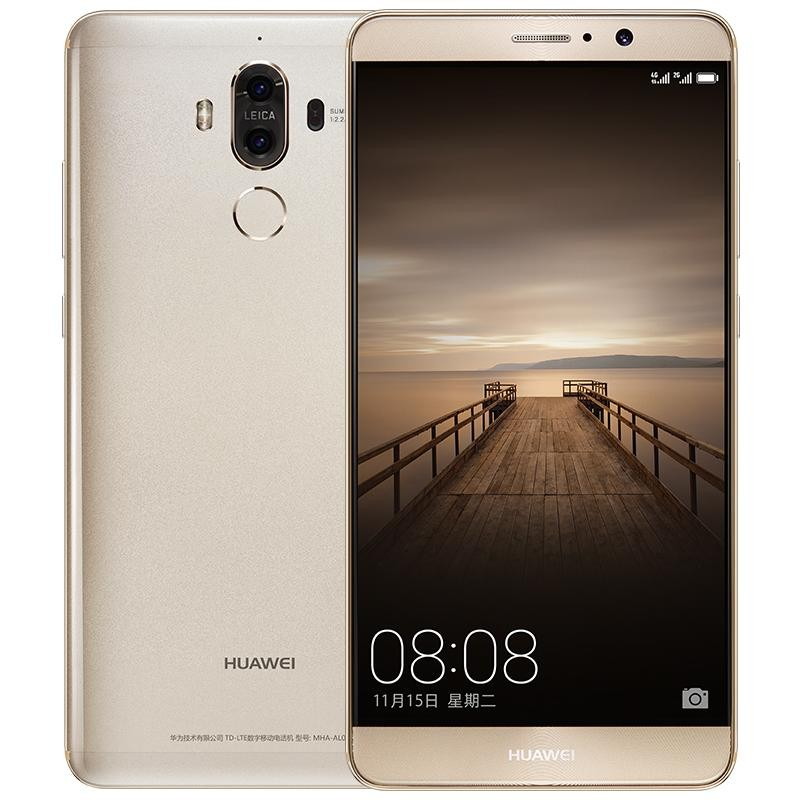 Huawei Mate 9 Accessories