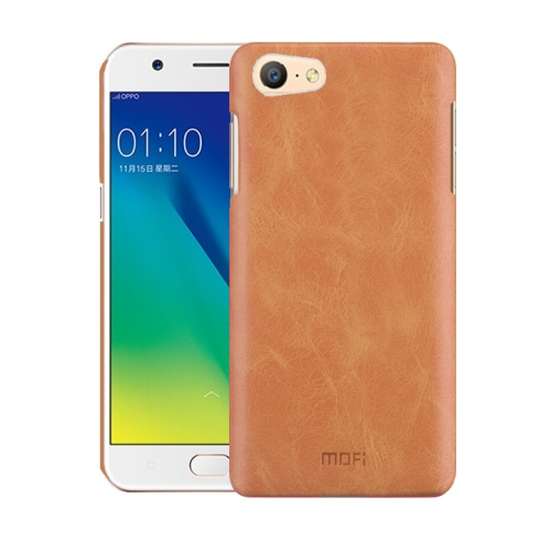 Oppo A57 Leather Texture Case Brown
